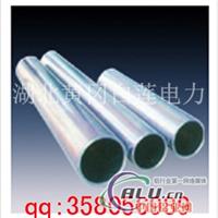 稀土铝合金管母线80 90 100