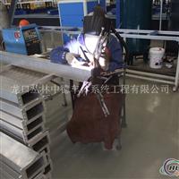 铝合金、铝材焊接、铝合金铝材折弯深加工
