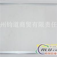 广告框铝型材 洗手间广告框