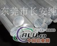 7075铝棒 高硬度铝棒 7075铝棒厂家