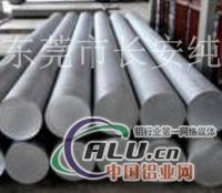 7005铝棒 7005铝方棒 7005铝棒材质成分