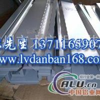 建筑建材生产销售异形铝单板厂家 木纹铝单板规格 勾搭式铝单板有领先技术 来图纸加工冲孔铝单板