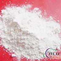 電工氧化鋁
