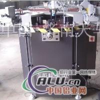 太阳能组角机(铝型材液压组角机