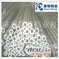 铝管铝管厂家