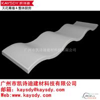 供应弧形铝单板 铝幕墙厂家