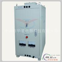 供应铝行业辅助设备电解抛光电源