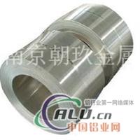 7A09化学成份 7A09铝合金价格