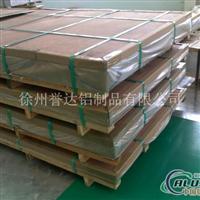 合金铝板徐州誉达铝制品