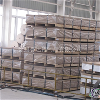 徐州誉达铝制品有限公司铝板