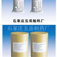 氢氧化铝凝胶干粉