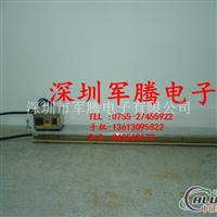 供应LED铝基板灯珠焊台150x1300