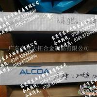 1060铝板氧化铝板镜面铝板