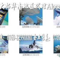 耐蚀性1080铝板工业纯铝1080铝棒