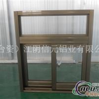 台湾信元铝业有限公司