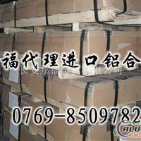 3A21铝合金板进口铝合金硬度