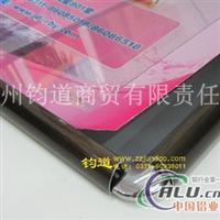 铝合金框铝框型材|铝合金框
