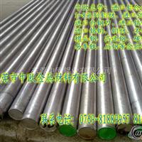 进口铝棒进口钨钢圆棒铝棒价格