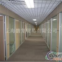 玻璃隔断玻璃隔断专业厂家