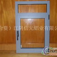 台资信元铝业有限公司江阴总部
