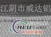 鋁箔鋁膜復合石棉布耐高溫