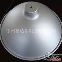 徐州誉达铝制品有限公司铝圆片