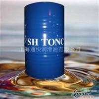 铝加工水溶性切削液 金属加工液