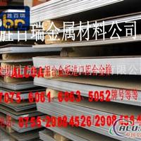 铝板7075超硬铝板美国美铝铝板
