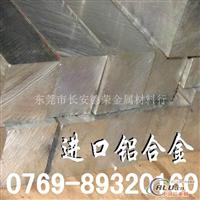 7075板材 进口7075耐腐蚀铝板