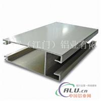 工业铝型材工业铝型材厂家