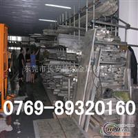 7075t6铝材 进口高度度航空铝材