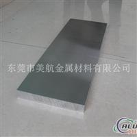 西南铝板 2024铝板2024T4T351