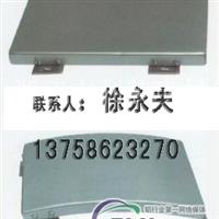 長沙鋁單板產品規格