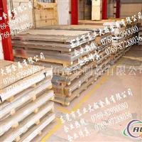 铝镁合金铝管,7A04铝管,防锈铝管