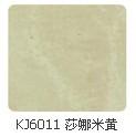 莎娜米黄铝塑板 3mm铝塑板