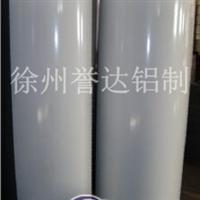 彩色铝板徐州誉达铝制品公司