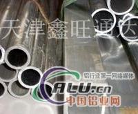 6061合金铝管,5056无缝铝管