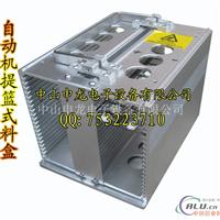 自动固晶机专用提篮式铝料盒、载体料盒