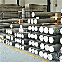 厂家直销2A16铝棒进口7075铝棒