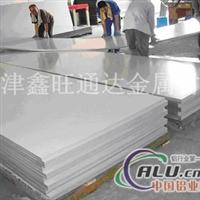 2024铝合金板,2024铝合金板价格