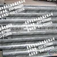 拉丝铝管 铝氧化 铝表面处理