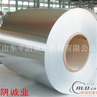 发卖优良铝板铝合金产物
