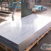 美铝7075铝板 西南铝7075铝板