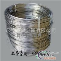 1200铝线 1200耐腐蚀铝线