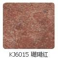珊瑚红铝塑板 3mm铝塑板