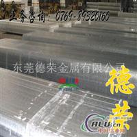 2A10铝合金 进口2A10铝合金