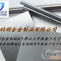 现货库存供应6061T6铝合金带