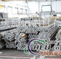供应铝合金型材、铝棒