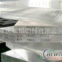 供应铝合金板、中厚板