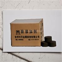 铁添加剂铁剂的性能和用途